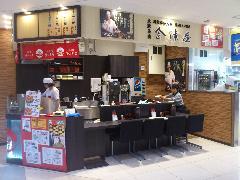 会津屋 アステ川西店