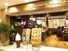 伊豆高原 ケニーズハウスカフェ サンシャインシティ池袋店