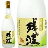 泡盛・古酒各種 グラス