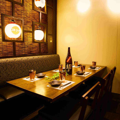 個室×創作和食居酒屋 縁~えにし~ 金山店  店内の画像