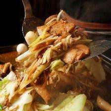 塩,タレ,味噌をご用意!鶏ちゃん焼き