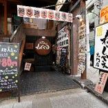 [駅近の好立地] 浜松町・大門からアクセス可能で集合に便利♪