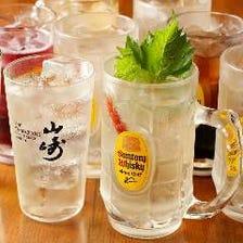 ◆リーズナブルな飲み放題