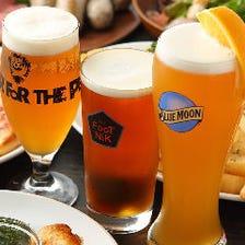 全11種類の自慢ドラフトビール!