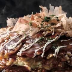Okonomiyakihompo Sagamiharaten