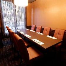 接待や会食に喜ばれる4~8名様個室
