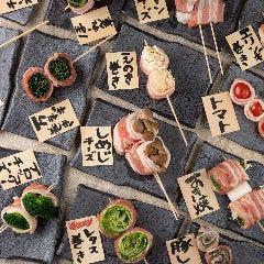 博多野菜巻串 豚と野菜と愛情を巻いただけ 豊橋店