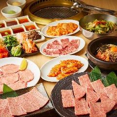 黒毛和牛焼肉 七甲山 渋谷店