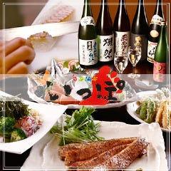 旬菜酒楽いっぽ 勝田台店
