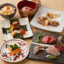 『和み(なごみ)コース』5,000円[全7品]旬の食材を使った料理
