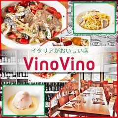イタリアがおいしい店 VinoVino