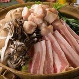 豚ホルモン鍋