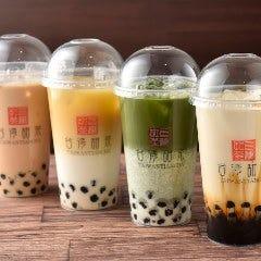 中華食べ放題 台湾甜茶 ~タイワンテンチャ~ 新横浜店