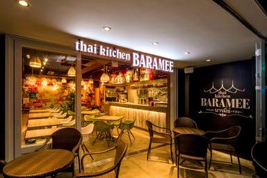 タイキッチン BARAMEE バラミー  店内の画像
