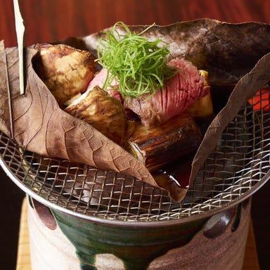 日本料理 たか田八祥  こだわりの画像