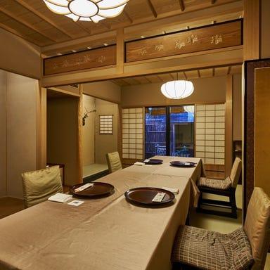 日本料理 たか田八祥  店内の画像