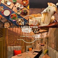 鎌倉野菜とチーズフォンデュ 横浜ガーデンファーム 横浜駅前店