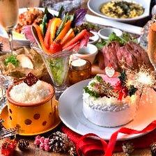 12/23~25限定『クリスマスコース』専属パティシエが手掛ける特製ホールケーキ&2時間飲み放題付6品4500円