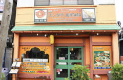 Indian Restaurant JUNTARA