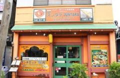 Indian Restaurant JUNTARA
