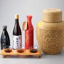 中国料理によくあう紹興酒!