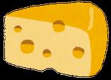 ◆チーズ各種◆