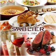 BISTRO SABLIER(ビストロ サブリエ)