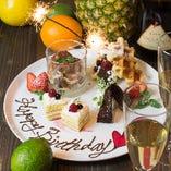 【事前予約】2名~OK!記念日・誕生日に花火・メッセージ・音楽付デザートプレートプレゼント♪※写真はイメージです