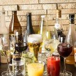 ワイン以外のドリンクも種類豊富に取り揃えています