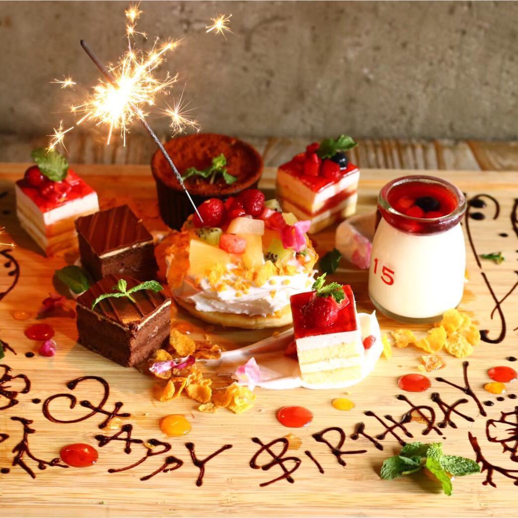 ○豪華デザートプレート付き!!誕生日・記念日に♪ メリケンお祝いコース○