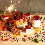 飲み放題150分・豪華デザート盛り付き!豪快ロテチキンでお祝いコース〇(L.O30分前)