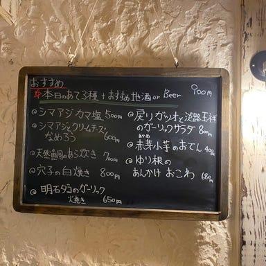 季節の野菜とお魚 出汁料理 kikuichi 三宮  こだわりの画像