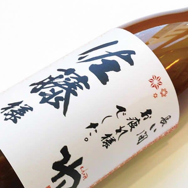 名前・メッセージ入り日本酒ボトル!