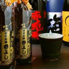 ■福岡・岡山の地酒をご堪能…