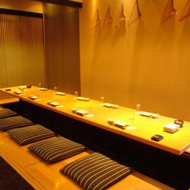 全席個室 楽蔵うたげ 赤坂見附店 コースの画像