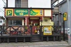 タァバン 柏南増尾店