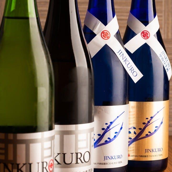 和食にぴったり合う日本酒やワイン