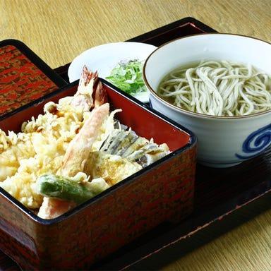 会席料理と蕎麦 老梅庵 四日市本店(ろうばいあん) メニューの画像