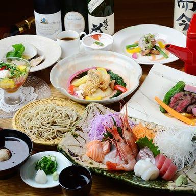 会席料理と蕎麦 老梅庵 四日市本店(ろうばいあん) コースの画像