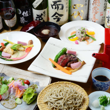 会席料理と蕎麦 老梅庵 四日市本店(ろうばいあん) こだわりの画像