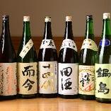 世界が注目する日本文化。その魅力溢れる三重の風土が生んだ地酒