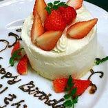 ケーキプレートでお祝い