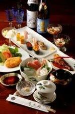 ご宴会コースは6種類、3,000円~