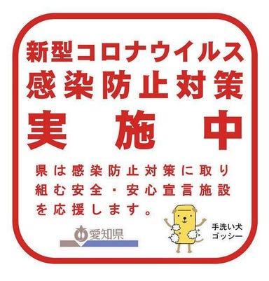 うなぎと和食 おぎ乃  コースの画像