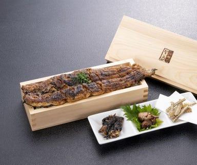 うなぎと和食 おぎ乃  メニューの画像