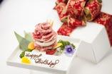 """記念日、誕生日にどうぞ! 特製「""""肉ケーキ""""」"""