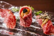 牛肉寿司3貫おまかせ盛り
