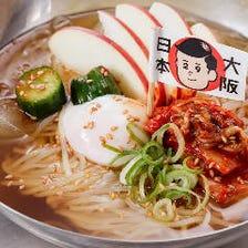 お腹が空いたら「SASAYAの冷麺」