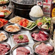 お腹も心も満たされる焼肉宴会が登場