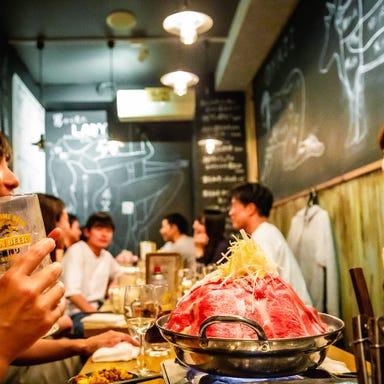 ワイン50種飲み放題 大衆和牛酒場 コンロ家 両国店 店内の画像